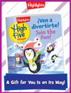 High Five Bilingüe Folded Holiday Gift Announcement