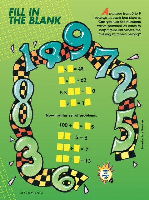 A fill-in-the-blanks multiplication puzzle
