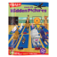 Hidden Pictures EAGLE-EYE Puzzle Book